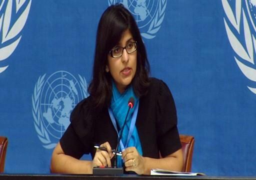 الأمم المتحدة تدعو أبوظبي لإجراء تحقيق موثوق حول وفاة علياء عبد النور