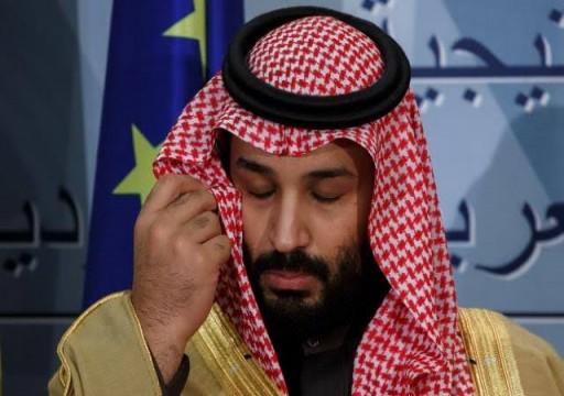 وكالة تركية رسمية تؤكد فشل تحالفات السعودية