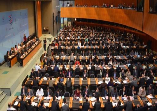 قطر ترفض طلب الإمارات أمام منظمة التجارة العالمية