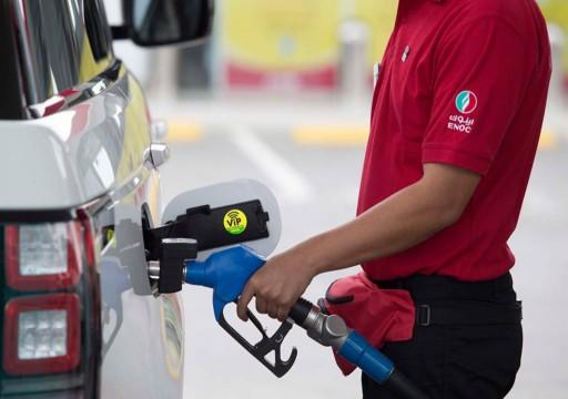 تعرف على أسعار الوقود بدول الخليج لشهر ديسمبر 2019