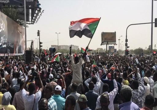 السودان.. المجلس العسكري يحذر قوى التغيير من احتجاجات الغد