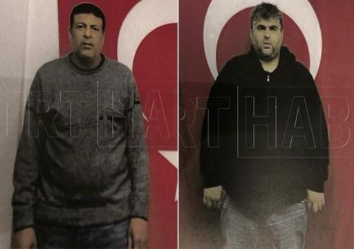 بالأسماء والمهام.. اعتقال خلية تجسس إماراتية ناشطة في تركيا