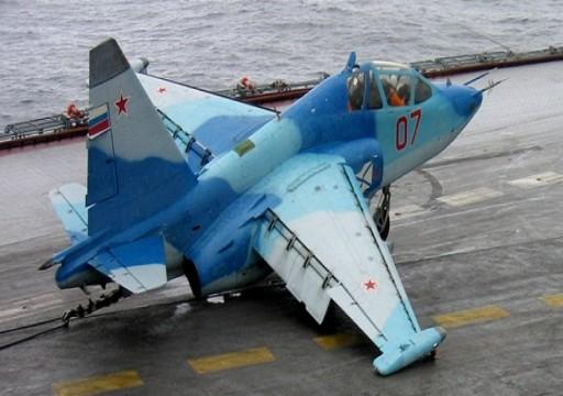 تحطم طائرة عسكرية روسية في مصر