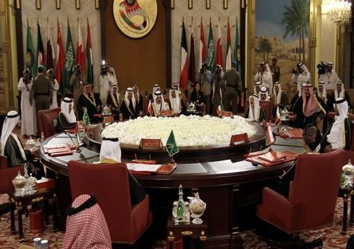 الإمارات تتسلم الرئاسة المقبلة للقمة الخليجية