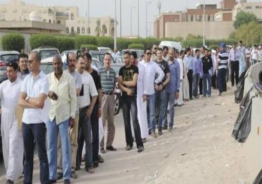 الكويت تعتزم الاستغناء عن 25 ألف وافد بالقطاع الحكومي