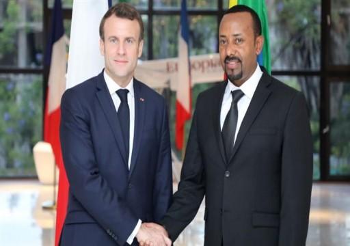 إثيوبيا وفرنسا توقعان اتفاقاً عسكرياً وتفتحان صفحة جديدة من العلاقات