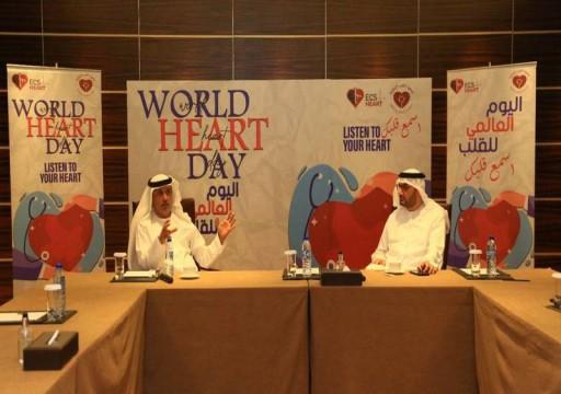 """""""أمراض القلب"""" السبب الرئيسي في ثلث وفيات الإمارات"""