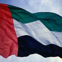 الإمارات تقرر إنهاء مهمة قواتها التدريبية لبناء الجيش الصومالي