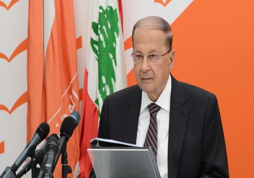 الرئيس اللبناني: الهجمات الإسرائيلية «إعلان حرب»