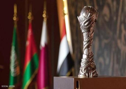 """صحيفة: تأجيل """"خليجي 25"""" بسبب عدم جاهزية البصرة العراقية لاستضافة البطولة"""