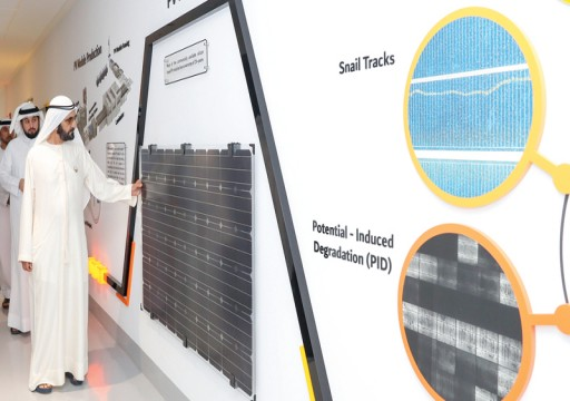 محمد بن راشد يدشن مركز البحوث والتطوير في مجمع الطاقة الشمسية