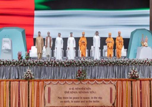 أبوظبي تدشن أول معبد هندوسي للشرك في الخليج والعالم العربي
