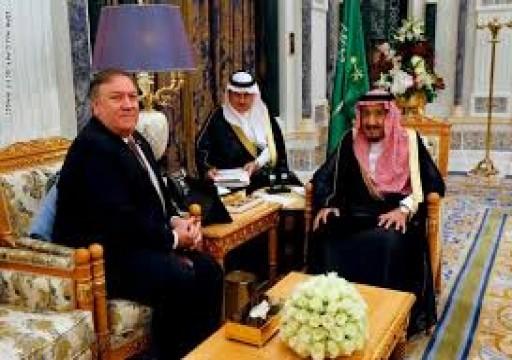 الخارجية الأمريكية: بومبيو يزور السعودية اليوم ويلتقي الملك سلمان