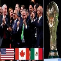 مجموعة أمريكا الشمالية تفوز بإستضافة كأس العالم 2026 على حساب المغرب