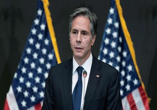 بلينكن يصل قطر للحصول على مساعدة في إجلاء أمريكيين من أفغانستان