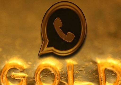 «تنظيم الاتصالات» تحذر من استخدام تطبيق «واتس أب غولد»
