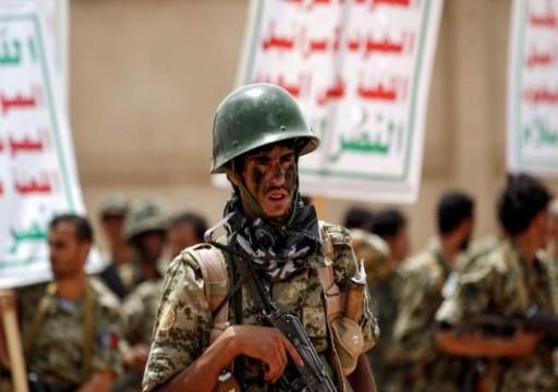مطالبة إماراتية سعودية يمنية للأمم المتحدة بالضغط على الحوثيين