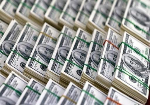 تراجع حيازة دول الخليج من السندات الأمريكية على أساس شهري