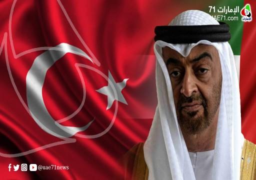 الإعلام التركي يتطاول على الشيخ محمد بن زايد بأوصاف لاذعة