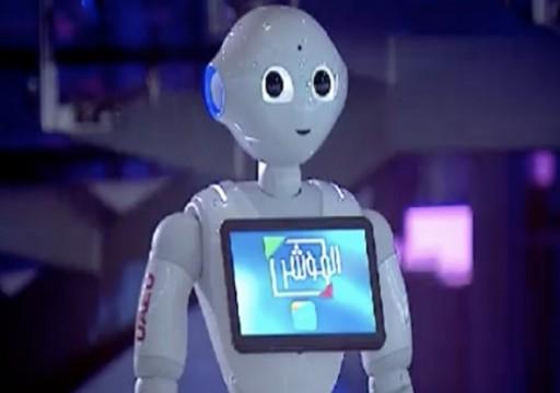 طالب مواطن يبتكر روبوتا يحاكي مهارات البشر