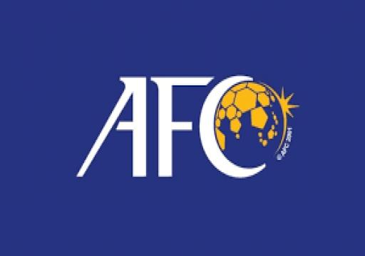 الاتحاد الآسيوي يلغي تنظيم مباريات في إيران لـأسباب أمنية