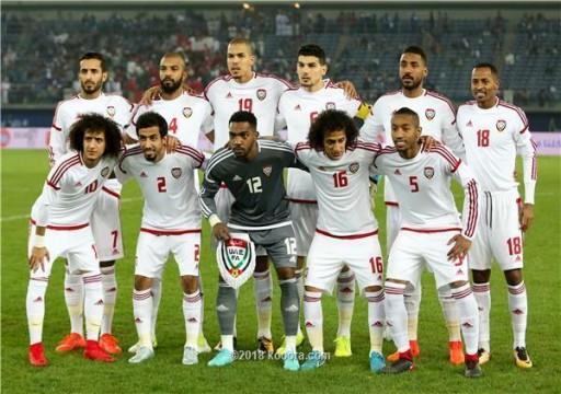 9 لاعبين في قائمة الأبيض يظهرون للمرة الأولى في كأس آسيا