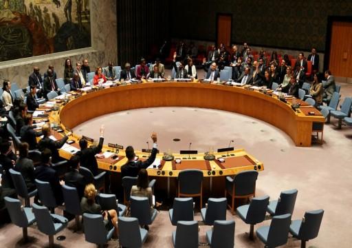 مجلس الأمن يجتمع الأربعاء لمناقشة مراقبة الهدنة في ليبيا