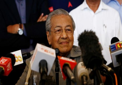 واشنطن تعيد لماليزيا 200 مليون دولار مختلسة من صندوق حكومي