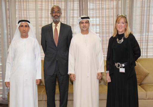 دائرة القضاء في أبوظبي تعين قضاة أميركيين في المحاكم التجارية
