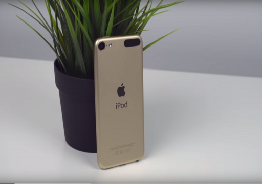 أبل تطلق الجيل الجديد من iPod
