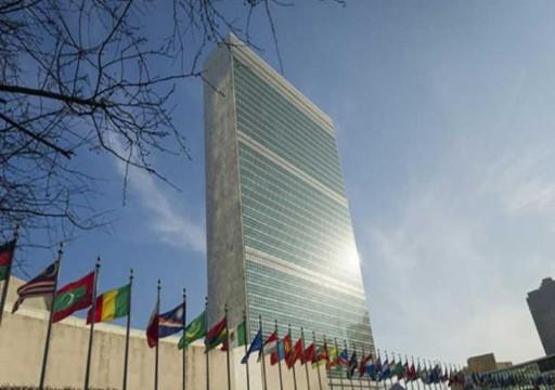 واشنطن تريد تخفيض مساهمتها في تمويل الأمم المتحدة