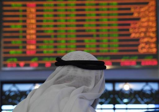 تراجع معظم بورصات الخليج بفعل هبوط أسعار النفط