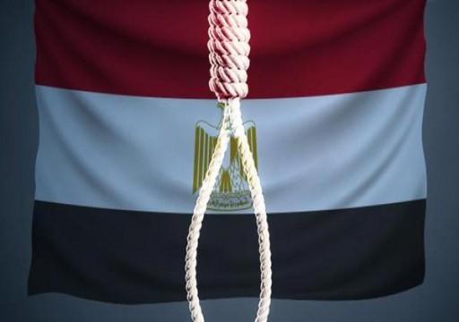 بدعوات حقوقية.. خروج العشرات للتظاهر في أنقرة للتنديد بإعدام 9 شبان في مصر