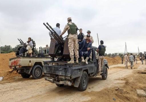 ليبيا.. الوفاق تعزز مواقعها في محور القربولي شرق طرابلس