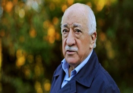 أميركا تُسلم تركيا عضوًا بمنظمة غولن