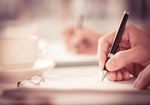 دراسة تؤكد أن الكتابة اليدوية أفضل عند تعلم لغة جديدة