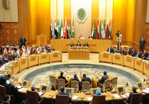 وزراء خارجية العرب يرفضون صفقة ترامب المزعومة