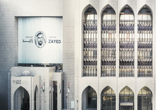 زيادة أصول البنوك التقليدية 173 مليار درهم خلال 9 أشهر
