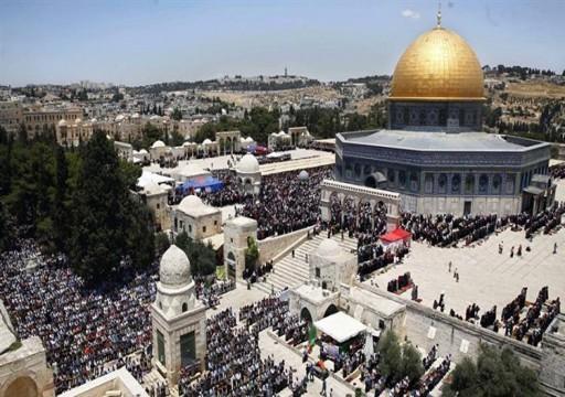 الرئاسة الفلسطينية تحذر من تغيير الوضع القائم في الأقصى