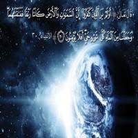 أبوظبي.. مجلس خولة الثقافي يناقش الإعجاز العلمي في القرآن الكريم