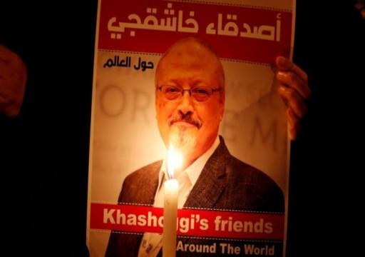 36 دولة تُدين قتل خاشقجي وتدعو لمحاسبة المسؤولين