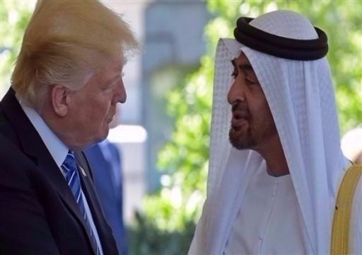 موقع أمريكي يزعم: الإمارات جندت رجل أعمال للتجسس على إدارة ترامب