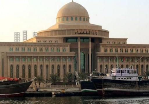 عجمان.. الجنايات تقضي بإعدام خمسة آسيويين قتلوا رجل أعمال