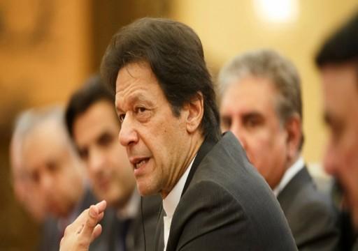 باكستان تقرر خفض مستوى العلاقات الدبلوماسية مع الهند بسبب كشمير
