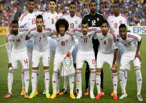 مصر تلغي ودية منتخب بلادها مع الإمارات