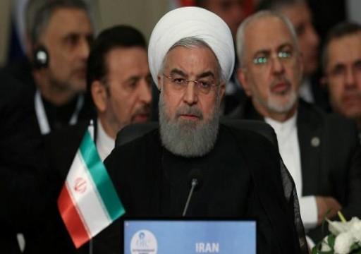 الرئيس الإيراني يقول إن بلاده لن تجري محادثات مع أمريكا تحت الضغط