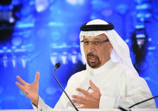 السعودية تقرر إبقاء إنتاجها النفطي وفق تخفيضات أوبك