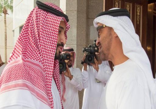 الموقع: الإمارات تشكو إعلاميين يمنيين للاستخبارات السعودية