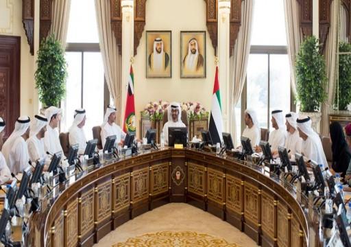 المجلس التنفيذي يوافق على إنشاء هيئة أبوظبي للغة العربية