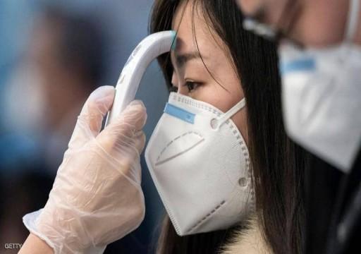 الصين.. حصيلة وفيات كورونا ترتفع إلى 425 وأكثر من 20 ألف إصابة